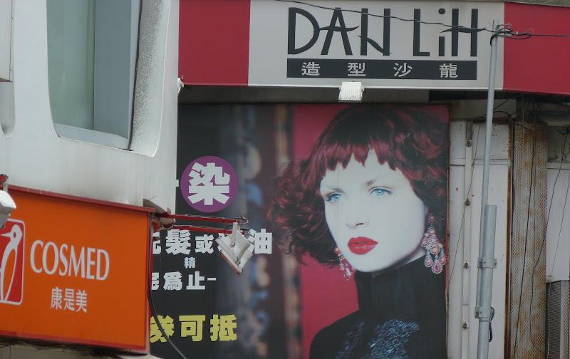 TAIWAN.Taipei, un weekend - P1020150.JPG