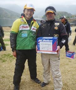当たったのは、JB山中湖から初参戦の小山プロ! おめでとうございます!
