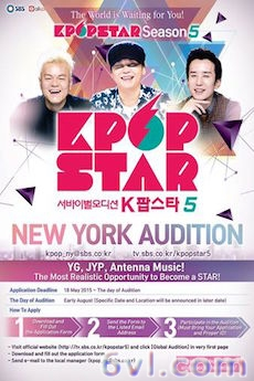 Survival Audition K-Pop Star Season 5 (2015)