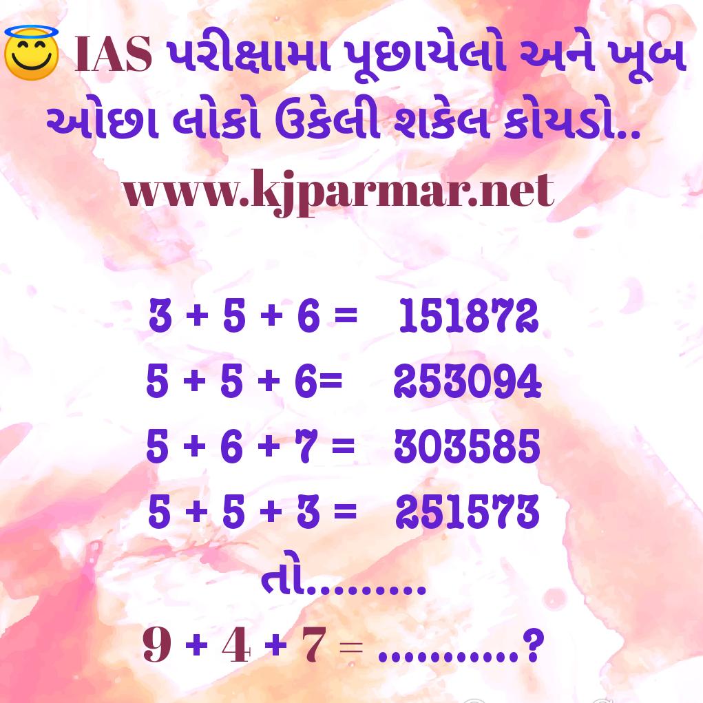 1604656768297246-0