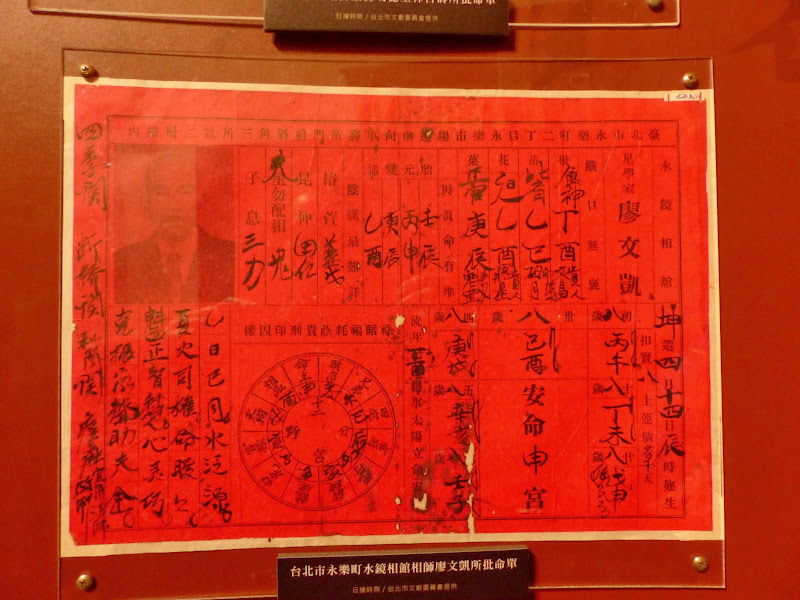 Fortune Tellers, Diseurs de bonne aventure Taïwanais - P1040250.JPG