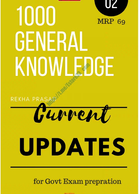 1000 Knowledge Quotes On Pinterest: Download 1000 General Knowledge In English Current Updates
