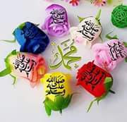 Inilah Pesan Nabi Muhammad SAW Kepada Umatnya