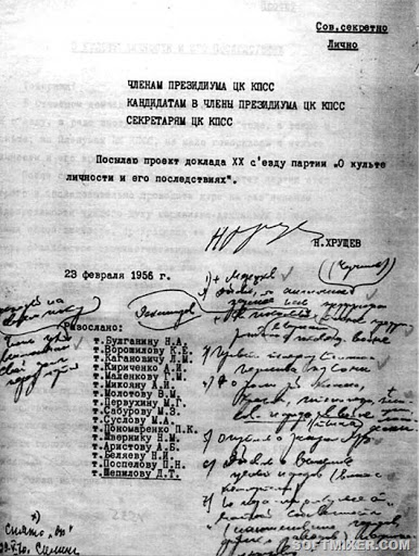 Secret report leak, Khrushchev, report, Moscow, party, congress, meetings, Stalin, After, West, Reuters, cult, personality, secret, journalist, only, Graevsky, Victor, agencies, general