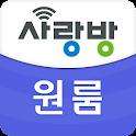 광주 사랑방 원룸 모바일 icon
