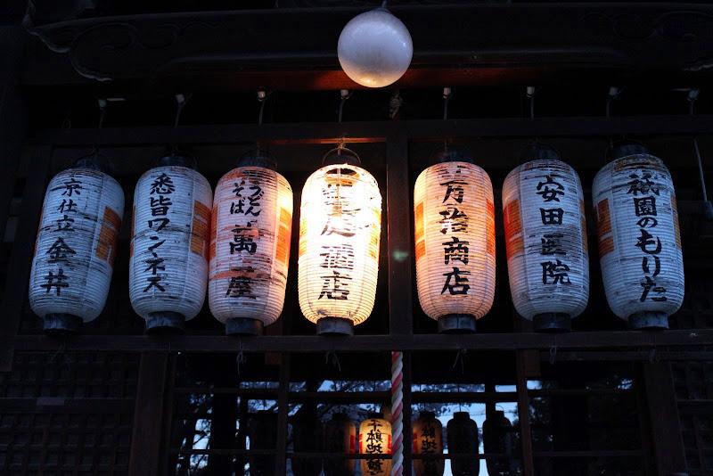 2014 Japan - Dag 8 - marjolein-IMG_1235-0092.JPG