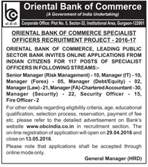 OBC India Recruitment 2016 Specialist Officers