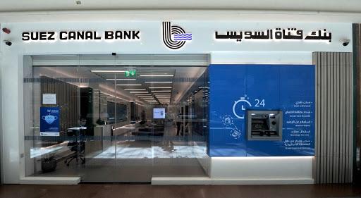 خدمة عملاء بنك قناة السويس