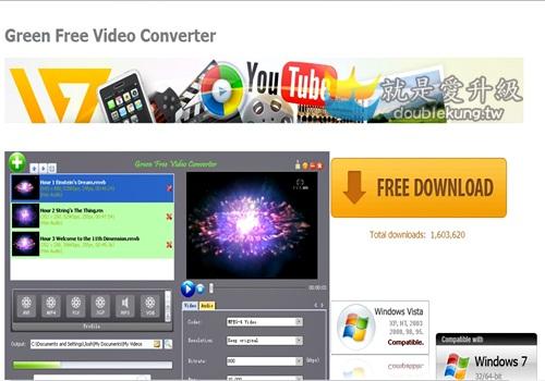 免費軟體好用系列-用Green Free Video Converte快速轉換MP3格式以及手機格式