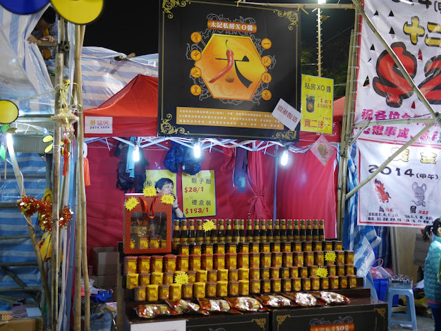 stall selling spicy XO sauce