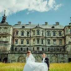 Wedding photographer Maryana Pritulyak (MARKA). Photo of 16.08.2017