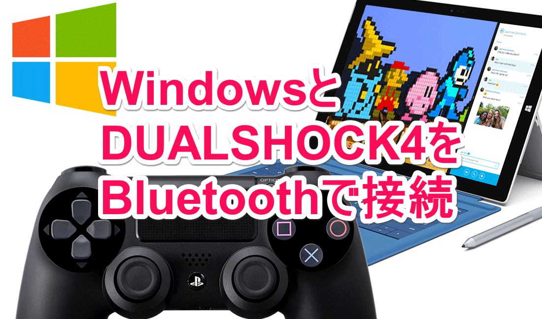 how to connect dualshock 3 to laptop via bluetooth