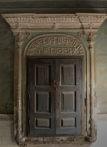 A cupboard with a Gurmukhi script
