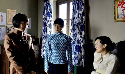 Ying Gu Tou China Drama