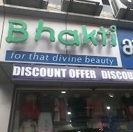 Bhakti photo 1