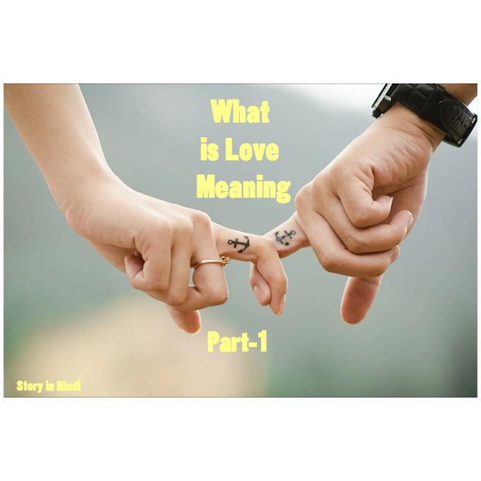 A Sad Love Story | प्यार का मतलब क्या है | What is Love Meaning | Part-1 | Story in Hindi | हिंदी में कहानी