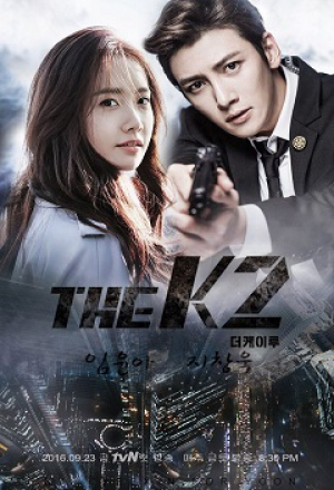 Mật Danh K2 2016 ( The K2 ) 2016 - Phim Hàn Quốc