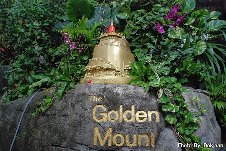 เที่ยวภูเขาทอง