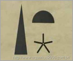 sirius-hierogrifo-egipcio