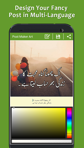 Post Maker - Fancy Text Art 1.10 Apk for Android 3