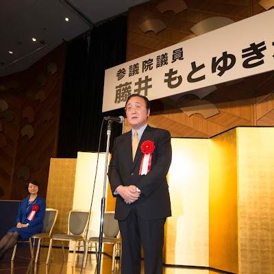 2018111311月13日藤井基之と語る会-05.JPG