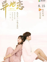 Long-Distance Relationship China Drama