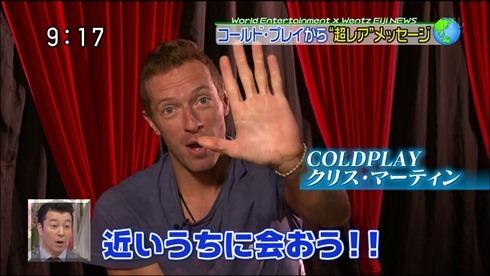 chris-martin-japanese-interview-2