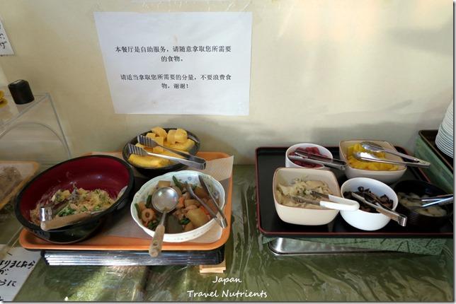 和歌山第一富士飯店 (49)