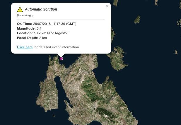 Σεισμός 3.1 στην Παλική