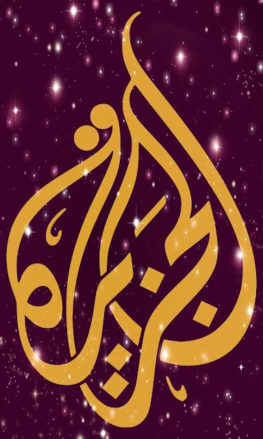 La nouvelle Fréquence de chaîne d'information  Al Jazeera 2021 HD