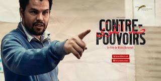 «Contre-pouvoirs», de Malek Bensmaïl, projeté lors de la Semaine cinématographique AFAC à Tunis