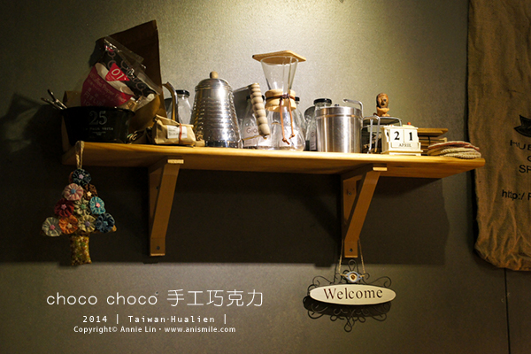 【花蓮飲品點心】choco choco 手工巧克力
