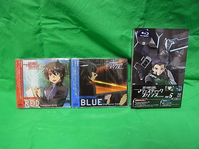 マジェプリBD Vol.6&CD到着 キャラソンCD編