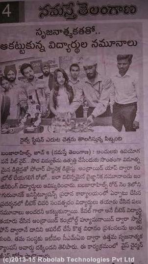 Guru Nanak Institutions Hyderabad, Robolab News(81).png