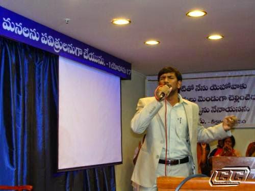 Dr John Wesley Choodumu Eekshanamey Telugu Christian Album