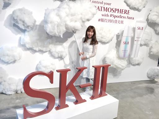 白裏透紅、觸得到的發光肌 ~ SKII Atmosphere美白系列 ~ 擁有白色的夏天 ...