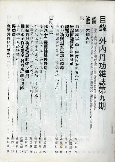 雜誌9-04.jpg