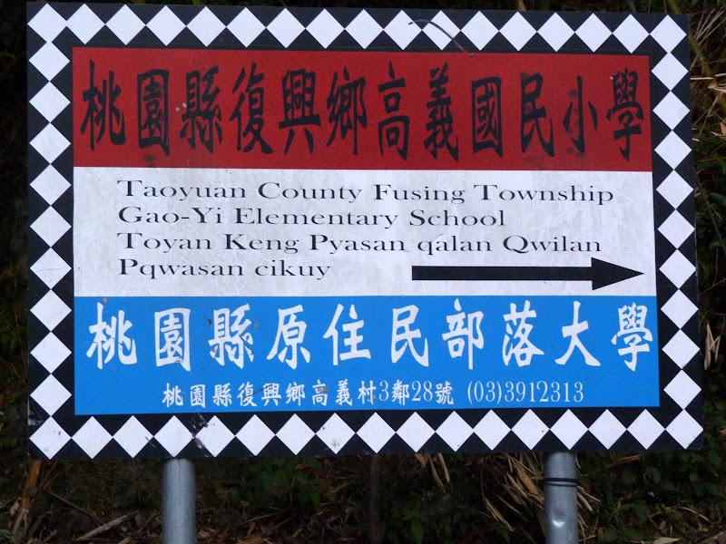 TAIWAN Taoyan county, Jiashi, Daxi, puis retour Taipei - P1260520.JPG