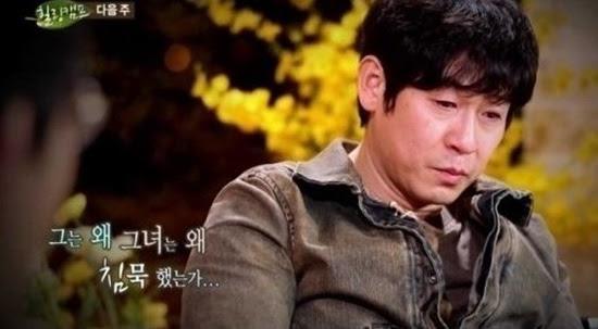 송윤아6.JPG