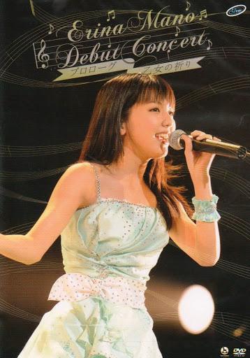 [TV-SHOW] 真野恵里菜 – デビューコンサート プロローグ ~乙女の祈り~ (2009.08.05/DVDISO/4.32GB)