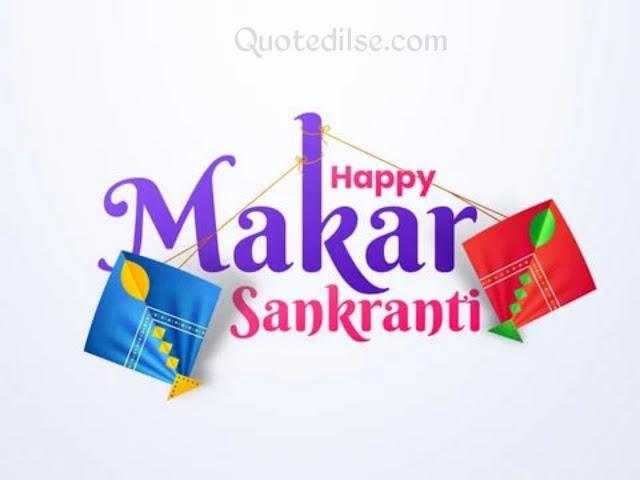 Beautiful Happy Makar Sankranti Images