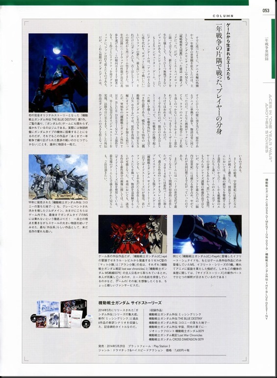 ACE IN THE GUNDAM U.C.0079‐U.C.0096_811955-0056