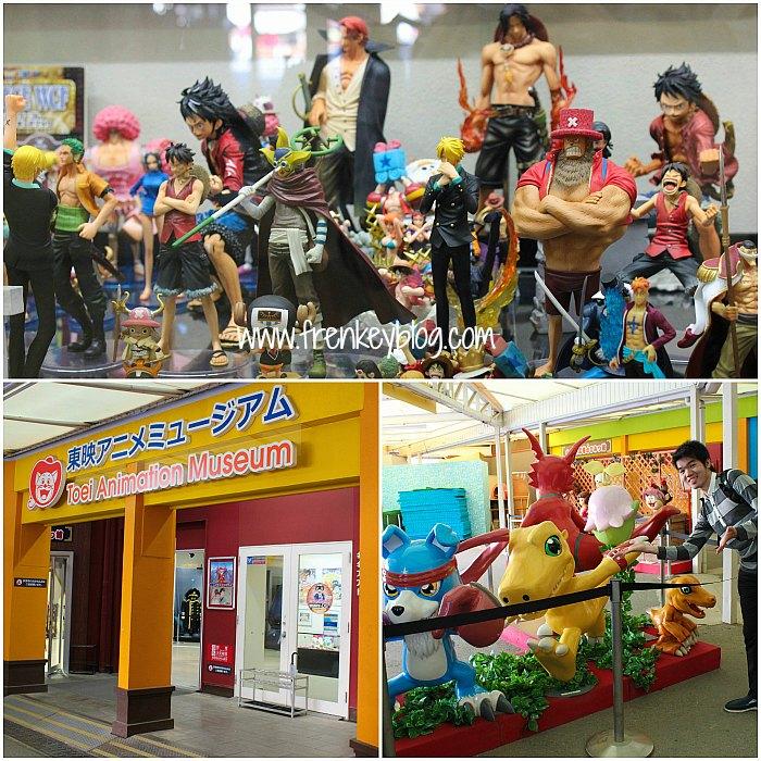 Toei Anime Museum