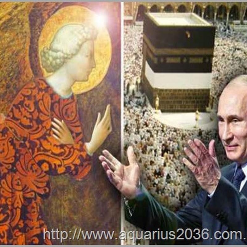 """""""Arca de Gabriel""""– Uma arma de Deus encontrada em templo Islã"""