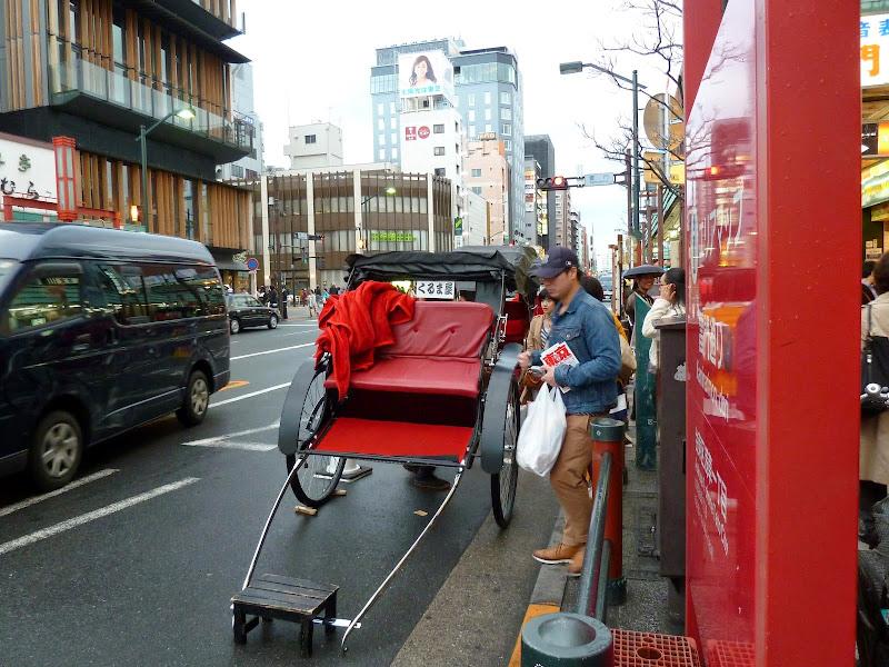 2014 Japan - Dag 1 - mike-P1050469-0005.JPG
