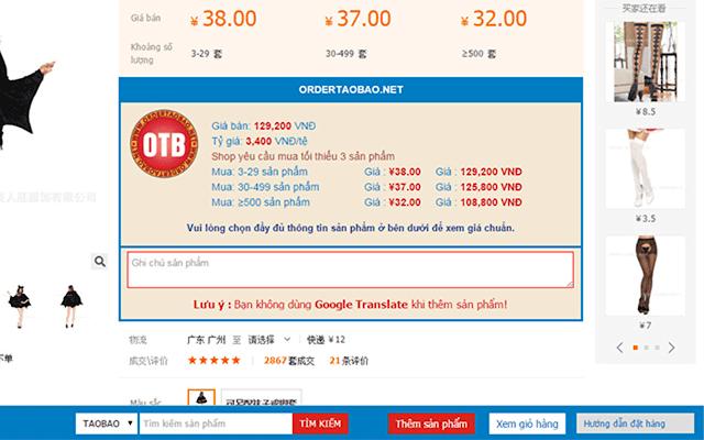 ordertaobao.net - Mua hàng Trung Việt