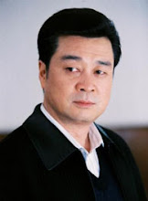 Chen Yiheng China Actor