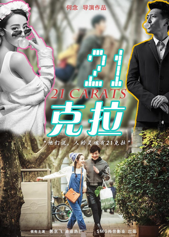 21 Carat China Movie