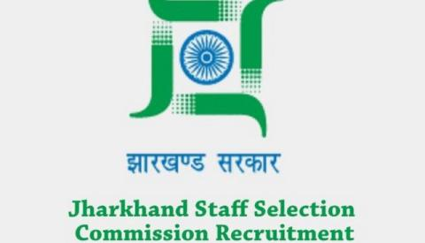 Jharkhand Staff Selection Commission cleared vacancy for 10th pass, read details
