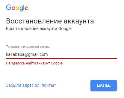Пишет пользователь занят